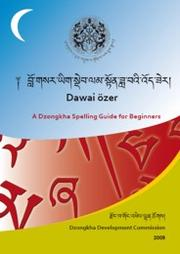  by Dzongkha Development Commission