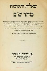 Cover of: She'elot u-teshuvot Maharsham by Shalom Mordecai Shvadron