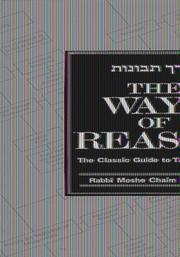 The Ways of Reason PDF