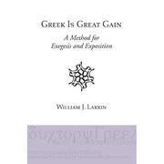 Cover of: Greek is Great Gain by
