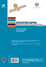 Intellectual Capital by Jalil Khavandkar, Ehsan Khavandkar