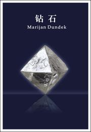 "DIAMONDS by ""Marijan Dundek"""