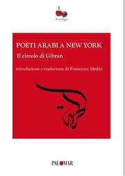 Poeti arabi a New York