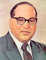 Cover of: AMBEDKARVAD   (Punjabi) by Harbans Lal Badhan