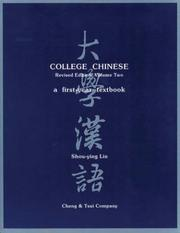 College Chinese by Shou-Ying Lin