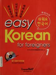 Easy korean for foreigners 1 by