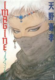 Imagine (Imagin) (in Japanese) PDF