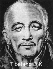 Shivambu Kalpa by Arthur Lincoln Pauls