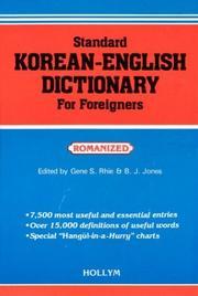 Standard Korean-English Dictionary for Foreigners PDF