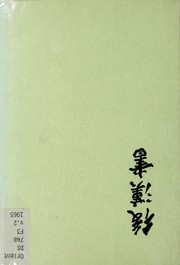 Hou Han shu by Fan, Ye