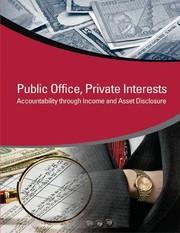 PUBLIC OFFICE, PRIVATE INTERESTS PDF
