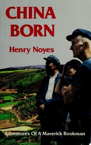 Download China born