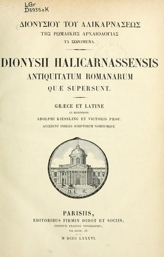 Antiquitatum romanarum quae supersunt