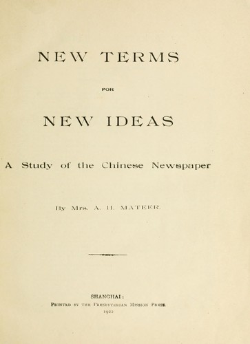 Download New terms for new ideas