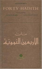 Arban al-Nawawyah by Nawaw