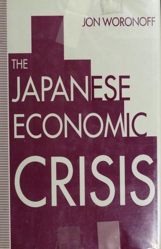 The Japanese economic crisis