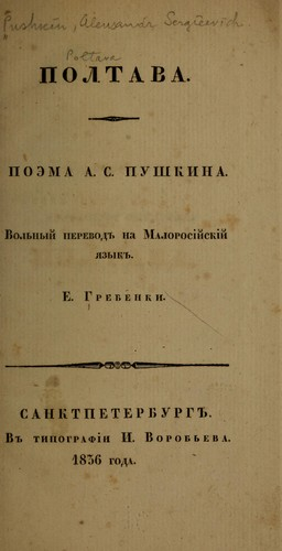 Download Poltava