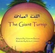 Giant turnip PDF