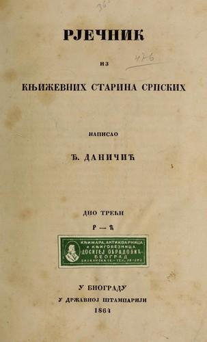 Download Rječnik iz književnih starina srpskih.