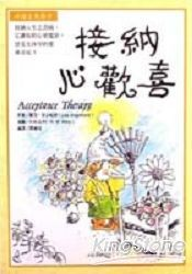 Download Jie na xin huan xi
