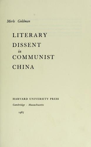 Download Literary dissent in Communist China.