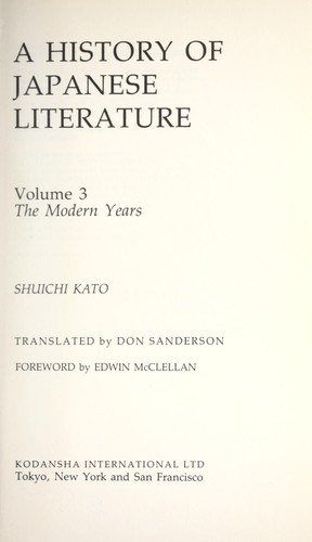 Download A History of Japanese Literature