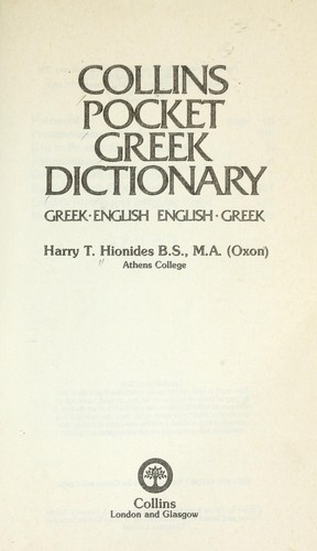 Download Collins pocket Greek dictionary