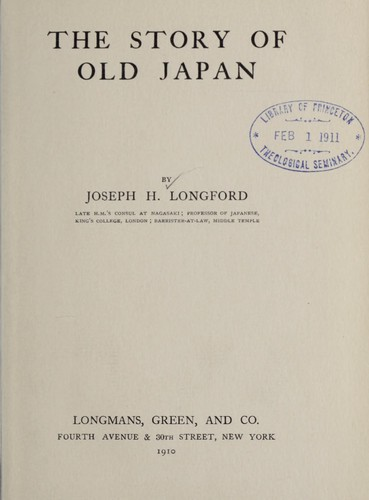 The story of old Japan.