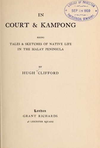 Download In court & kampong