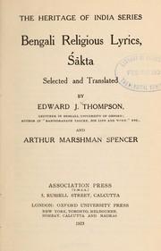 Bengali religious lyrics, S a kta