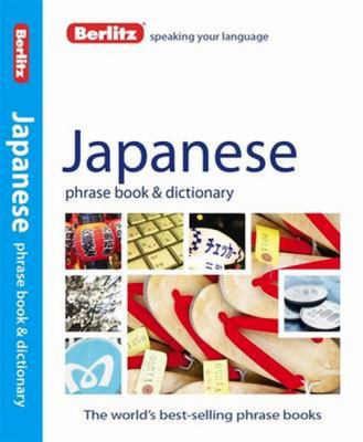 eBook Japanese Phrase Book Dictionary download | online | audio id