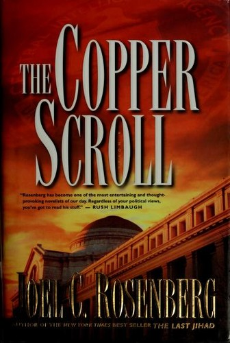 Download The copper scroll