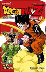 Dragon Ball Z. Temporada 1