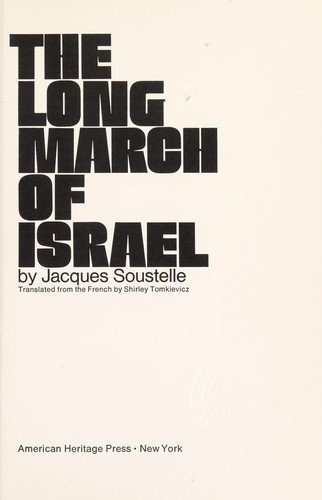 Download The long march of Israel.