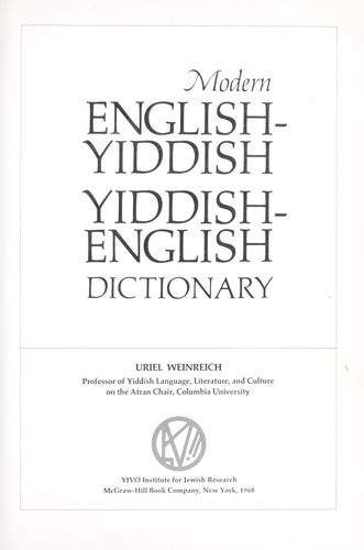 Download Modern English-Yiddish, Yiddish-English dictionary.