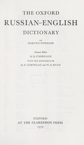 Download The Oxford Russian-English dictionary