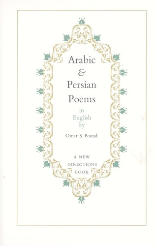Arabic & Persian poems in English