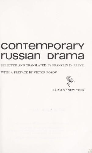 Contemporary Russian drama