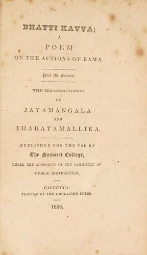 Bhaṭṭikāvyam