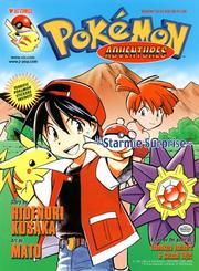 Pokemon Adventures, Volume 3 PDF