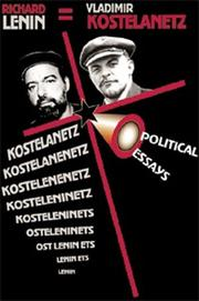 Political Essays PDF