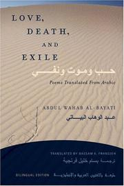 Love, Death, and Exile PDF