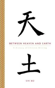 Between Heaven and Earth PDF