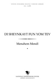 Di sheynḳayṭ fun yom ṭev