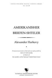 Ameriḳanisher briefen-shṭeler