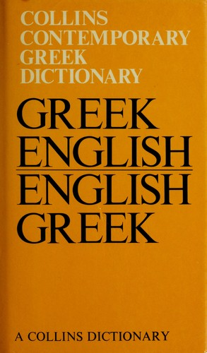 Collins Contemporary Greek Dictionary