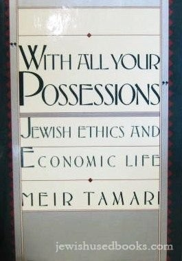 With All Your Possessions
