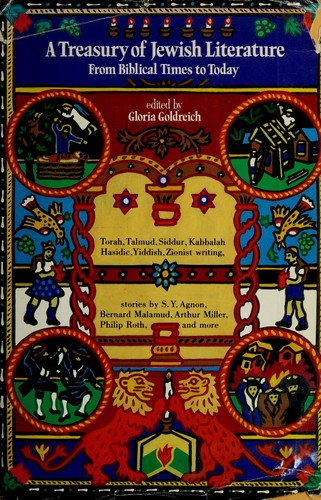 A Treasury of Jewish Literature from Biblical Times to Today
