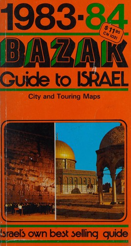 Bazak Guide to Israel, 1983-1984
