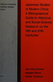 Fairbank, B Japanese Studies of Modern China - A Bibliograp Guide to History & Soc-Sci Rese